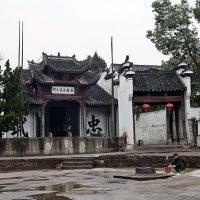蘭渓諸葛村