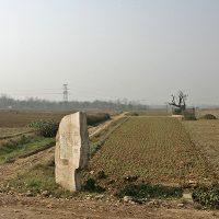博望坡古戦場
