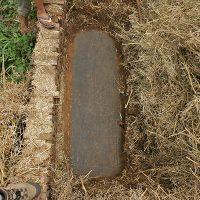 司馬徽墓碑