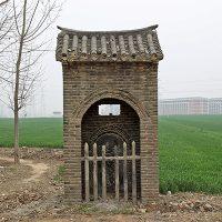当陽侯祠遺址