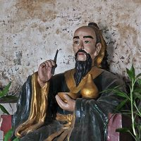 大環華佗廟
