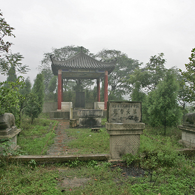 張魯女墓祠