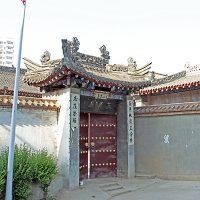 党家村三義廟