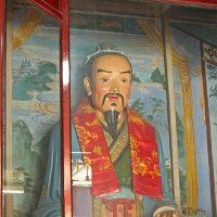 戸県華佗廟